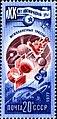 Почтовая марка СССР № 4757. 1977. 20-летие космической эры.jpg