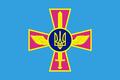 Прапор ПС ЗСУ.png