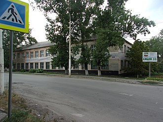 Andrei Chikatilo - Technical School No. 33, Shakhty. Chikatilo worked at this school at the time of his first murder