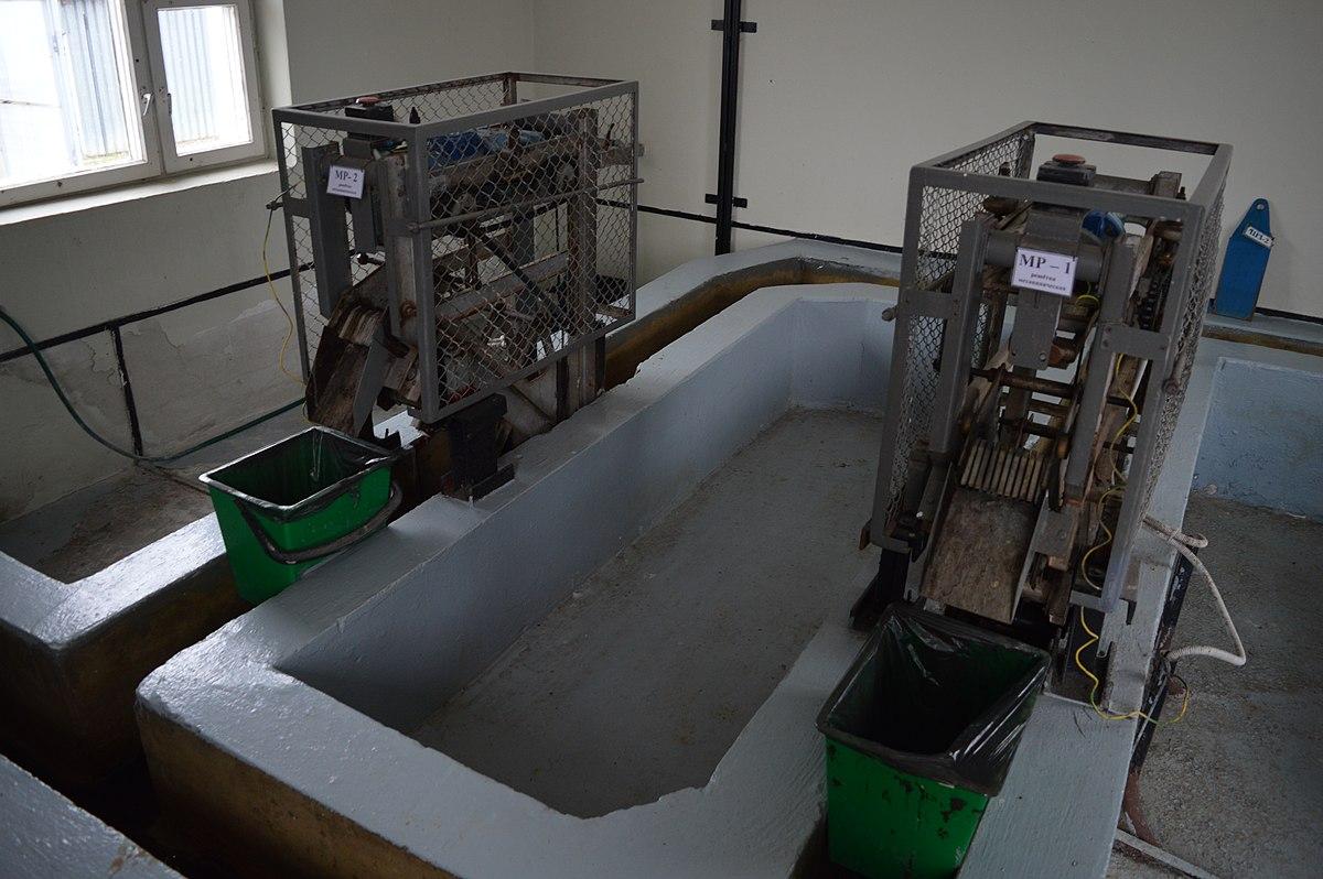 Часть и обработке сточных вод сцены стоковое фото
