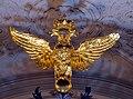Санкт-Петербург. Зимний дворец. Двуглавый орёл на воротах.jpg
