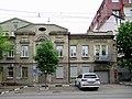 Саратов, улица Мичурина, 46.jpg