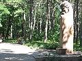 Светловодск. Памятник Тарасу Шевченко в парке - panoramio.jpg