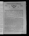 Северная Пчела 1831 №067 (26 марта).PDF