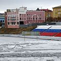 "Стадион ""Труд"", Мурманск - panoramio.jpg"