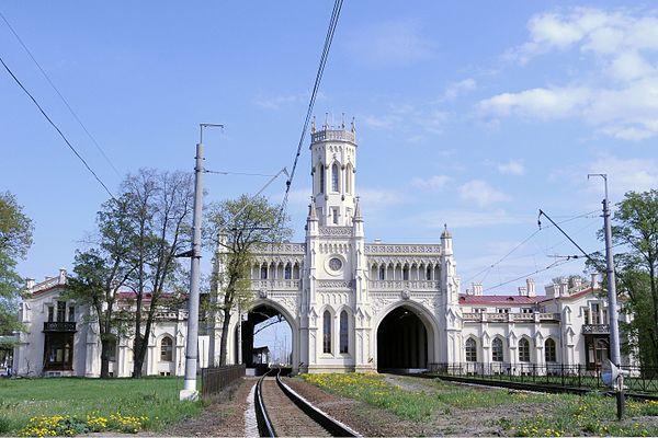 Новый Петергоф (станция)