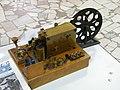 Телеграфный аппарат, СССР, 1939 год фото2.JPG