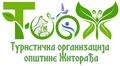 Туристичка организација општине Житорађа лого.png