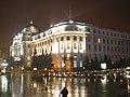 Управление ЮЖД ночью - panoramio.jpg