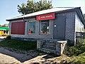 Центр Вертіївки 05 Нова пошта.jpg