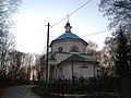 Церковь Казанской иконы Божией Матери. 02.JPG