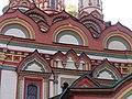Церковь Николая Чудотворца на Берсеневке в Верх. Садовниках Москва 27.JPG