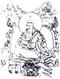 Цыбиков Далай-лама III