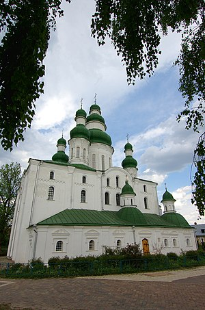Chernihiv - Eletsky monastery cathedral was modeled after that of Kiev Pechersk Lavra. Note the contrast between its austere 12th-century walls and baroque 17th-century domes.