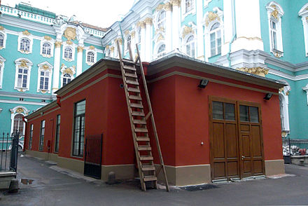 The Hermitage garage by Nicholas II in The State Hermitage, Saint Petersburg, Russia Ermitazhnyi Garazh.JPG