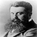 הרצל תיאודור( ת.מ. 1901 )-PHG-1002024.png