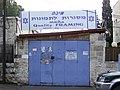 מגן דוד ממעויין וארבעה משולשים (3243895644).jpg