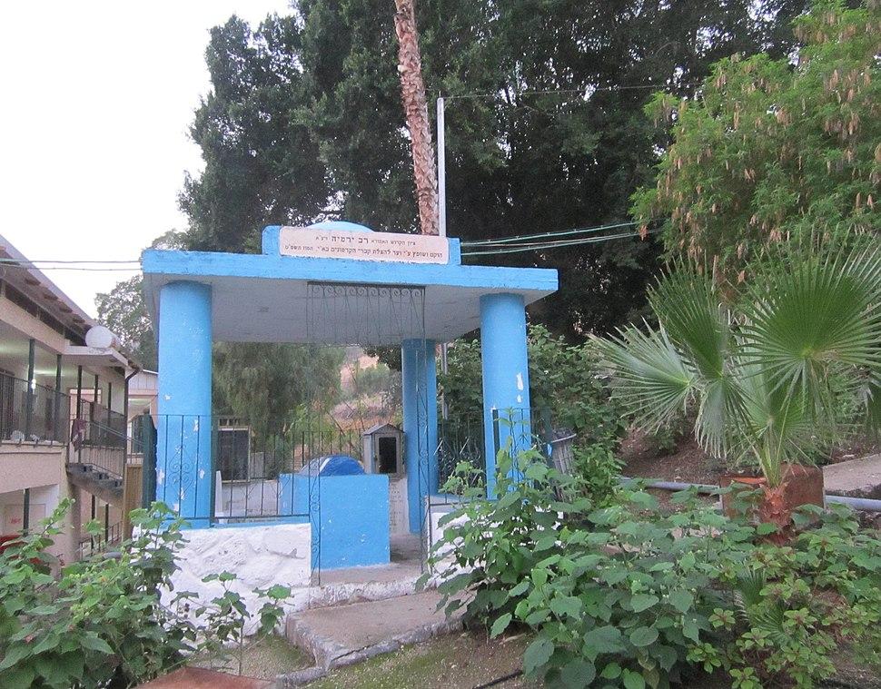 קבר רבי ירמיה בטבריה