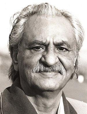 Javad Nurbakhsh - Image: جواد نوربخش