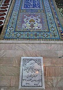 حسنعلی نخودکی اصفهانی
