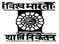 বিচিত্র প্রবন্ধ-রবীন্দ্রনাথ ঠাকুর (page 9 crop).jpg