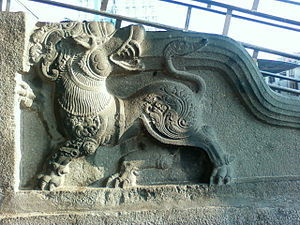 Yali (mythology)