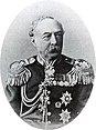 გრიგოლ კოლხიდელი – Grigol Kolkhideli (1814-1902).jpg