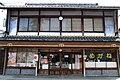 メガネのフルタ (岐阜県加茂郡八百津町) - panoramio.jpg