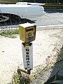 一輪車用・・・? - panoramio.jpg