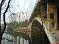 两路二号桥 - panoramio.jpg