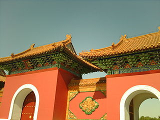 entrance of the Shenyang Imperial Palace,Mukden Palace