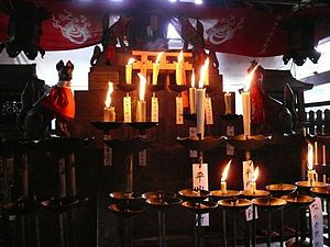 Ethnic religion - Altar to Inari Ōkami at the Fushimi Inari Shrine in Kyoto. Shinto is the ethnic religion of the Japanese people.