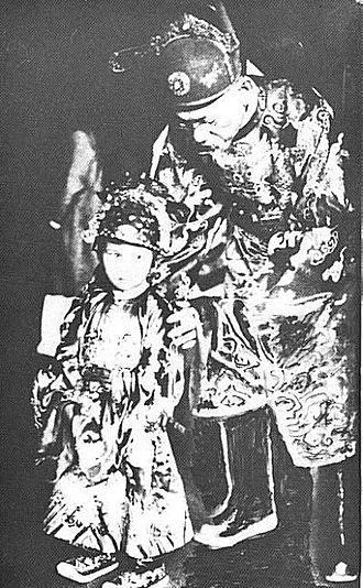 Vietnamese people in France - Image: 保大帝阮福晪的皇子阮福保隆