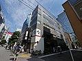 八吉 神保町店 - panoramio (1).jpg