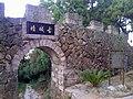 古城墙和古道 - Ancient Wall and Ancient Road - 2010.08 - panoramio.jpg