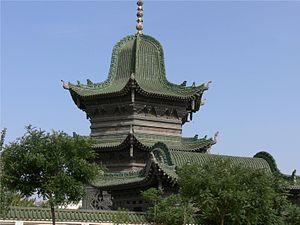 Ma Hualong - Siqiliangzi Gongbei