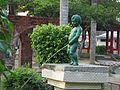 嘉義市 嘉義公園 - panoramio (9).jpg