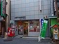 大阪千日前郵便局 Ōsaka-Sennichimae post office 2012.10.09 - panoramio.jpg