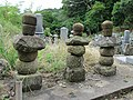山中幸盛の屋敷にあったとされる五輪塔.JPG