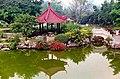 广州,醉观公园 - panoramio.jpg