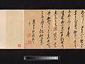 明 二家法書合卷-Joint Calligraphy MET DP-13230-005.jpg