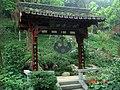 杭州.玉皇山(天龙寺.云板亭) - panoramio.jpg