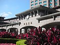板橋車站 Banqiao Station - panoramio (3).jpg