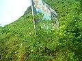 桂林市冠岩郊区景色 - panoramio.jpg