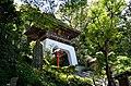 江島神社 Enoshima Shrine - panoramio.jpg