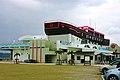 沖縄 海の文化資料館 - panoramio.jpg