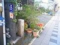 興津一里塚址 - panoramio (1).jpg