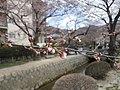 銀閣寺前 - panoramio (1).jpg