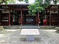 闽安巡检司衙门 - Historic Min'an Patrol Office - 2015.08 - panoramio.jpg