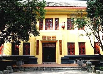 Guangxi Normal University - Image: 黄现璠长年教书地 广西师范学院历史系